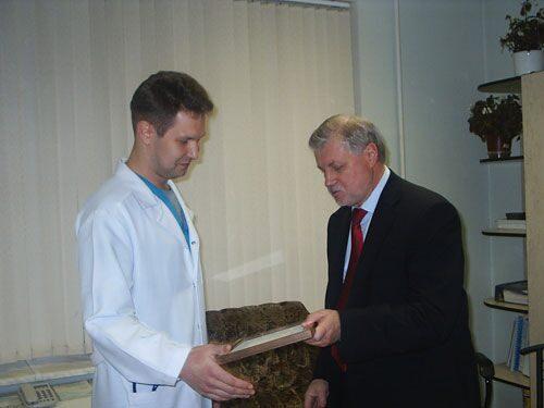 Записать на прием ко врачу москва